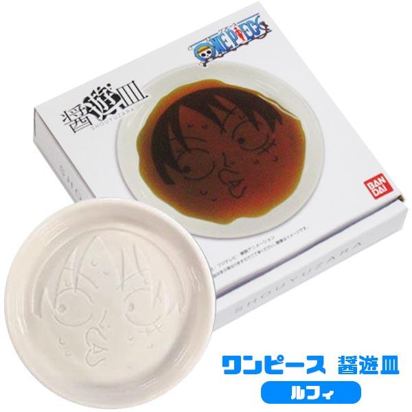 キッズ用食器, 皿・プレート  01 SYZ()