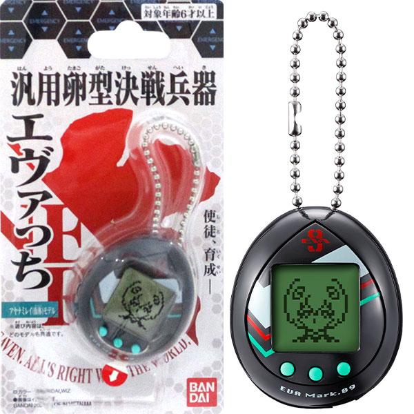 電子玩具・キッズ家電, 電子ペット  ()