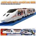 プラレール SC-02 JR九州 WAKU WAKU ADVENTURE 新幹線 - おもちゃの三洋堂