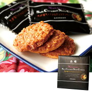 キャラメルナッツクッキー