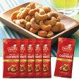 [送料無料] モルディブ・インドお土産 | スパイシー マサラ カシューナッツ 6袋セット【174049】