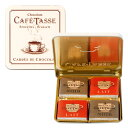 [バレンタイン チョコレート] カフェタッセ CAFETASSE   ナポリタン アソート缶入…
