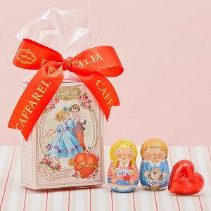 バレンタイン カファレル ピッコロアモーレチョコレート