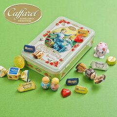 [バレンタイン チョコレート] カファレル Caffarel | アンティーク缶 アソートチョ…