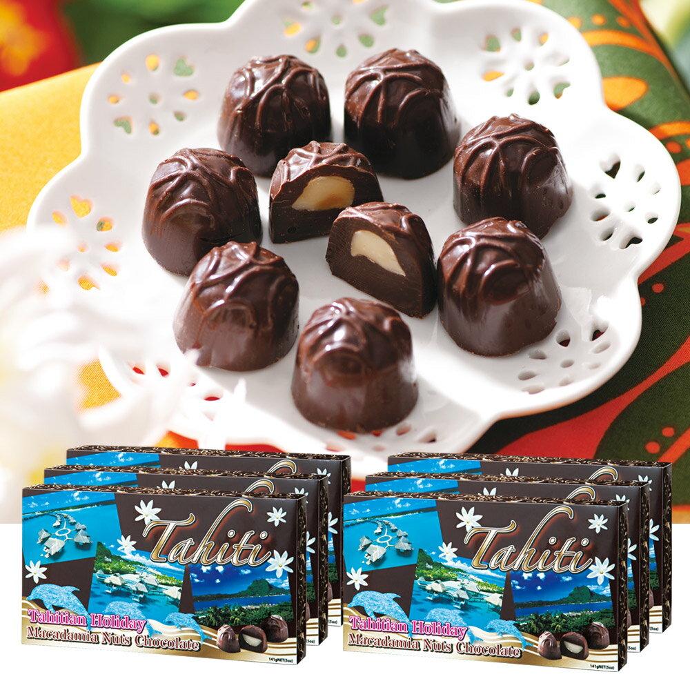 [送料無料] タヒチお土産 | タヒチ マカデミアナッツチョコレート 6箱セット【204144】