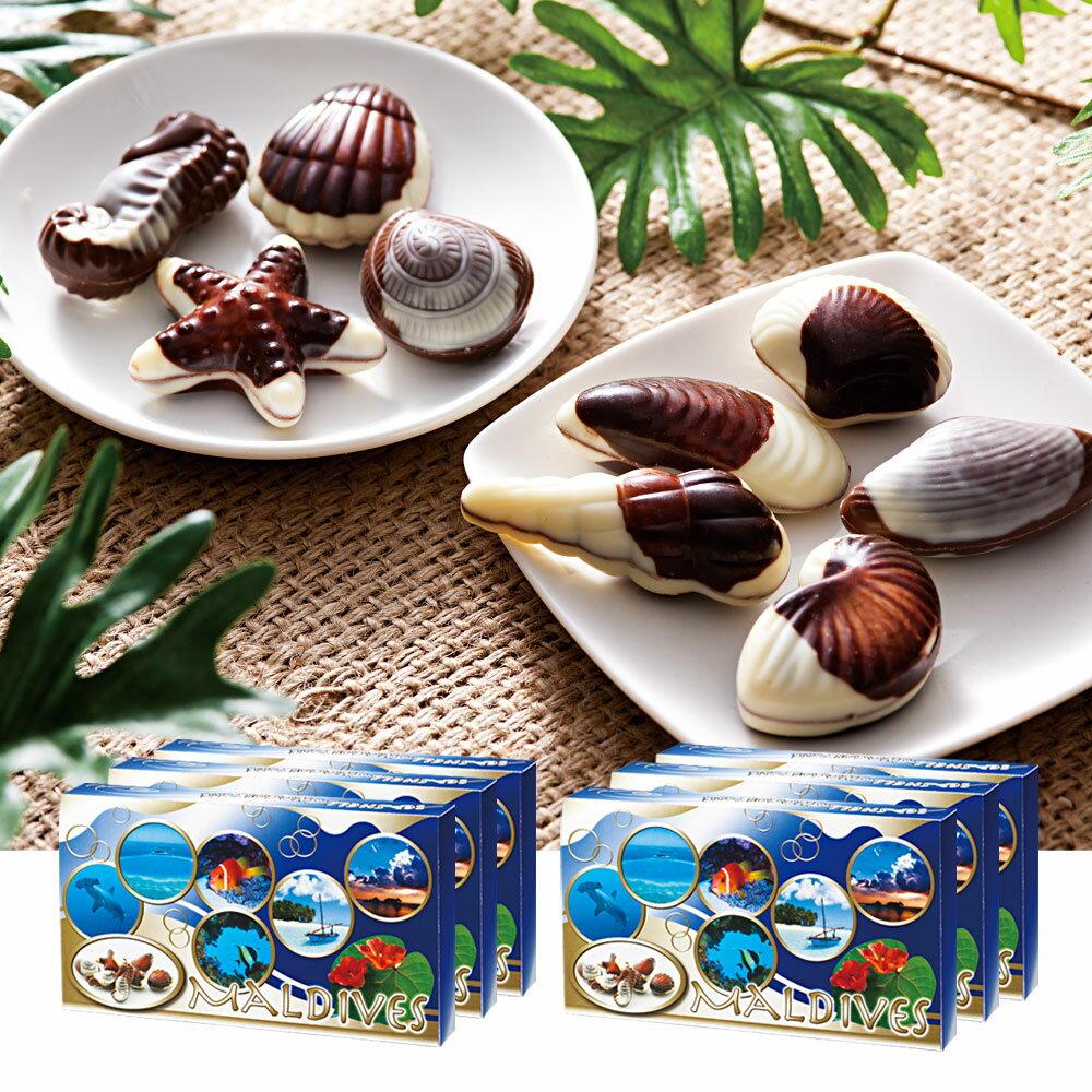 モルディブお土産モルディブシーシェルチョコレート6箱セット|モルディブ土産モルディブみやげモルディブおみやげ海外お土産