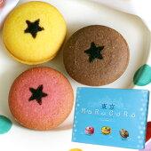 東京まるころサンドクッキー