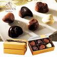 [5000円以上で送料無料]ベルギーお土産|GODIVA ゴディバ ゴールドバロタン チョコレート 3箱セット ラッピング付【161707】