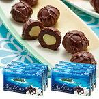 [送料無料] モルディブお土産 | モルディブ マカデミアナッツチョコレート 6箱セット【204168】