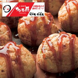プリプリのたことふわふわの生地が自慢のたこ焼き[大阪土産] たこ昌のしょう油味たこ焼セット 4...