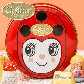 カファレル チョコラティーノ缶 テントウムシ