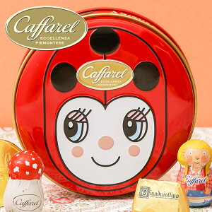 てんとう虫のイラストがかわいいチョコラティーノ缶[カファレル] チョコラティーノ缶 テントウ...