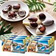 [送料無料] メキシコお土産 | カリビアン シーシェルチョコレート 6箱セット【162607】