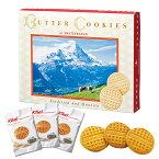 [5400円以上で送料無料] スイスお土産 | スイス カーギ バタークッキー 3箱セット【191228】