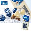 イタリアお土産|バッチ ホワイトチョコレート 【161065】 (イタリア土産 イタリアみやげ イタリアおみやげ)10P24Oct15