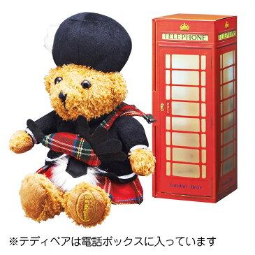 [5000円以上で送料無料] イギリスお土産 | イギリス ベアぬいぐるみ(熊ぬいぐるみ)【181156】