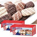 [送料無料] クロアチアお土産 | クロアチア チョコレートクッキー 6箱セット【181255】