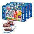 [送料無料] タヒチお土産 | ノアノア チョコレート 3缶セット【174108】