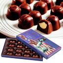 [賞味11/6][訳あり][5400円以上で送料無料] アメリカ USA マカデミアナッツ チョコレート【192013】