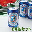 [送料無料] タヒチお土産 | ヒナノビール 缶入り 24缶セット【901951】