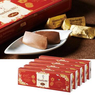 [送料無料] イタリアお土産   カファレル Caffarel ジャンドゥーヤチョコレート 5箱セット【181002】