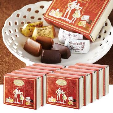 [送料無料] イタリアお土産   カファレル Caffarel ミニジャンドゥーヤ チョコレート 10箱セット【181004】