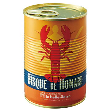 [5000円以上で送料無料] フランスお土産 | ブルターニュ産 オマールエビのビスク(クリームスープ) 2缶セット【181079】