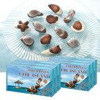 [送料無料] フィリピンお土産 | セブ シーシェルチョコレート 6箱セット【186116】