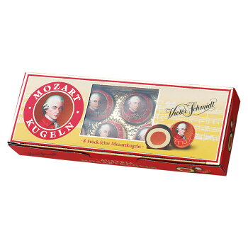 [オーストリアお土産]モーツァルトチョコレート6箱セット