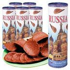 [送料無料] ロシアお土産   ロシア チョコチップス 6箱セット【171256】