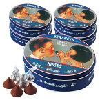 [送料無料] アメリカお土産 | ハーシー HERSHEY'S ノスタルジックキスチョコレート 5缶セット【192007】