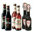 [5000円以上で送料無料]ドイツお土産 | ドイツビール3種飲み比べセット6本入【R06099】