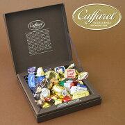 バレンタイン カファレル オリジナル グランデ チョコレート ブランド