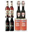 [送料無料] ドイツお土産 | ドイツビール3種&ドフラーソーセージ2缶セット【R06096】