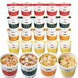[5000円以上で送料無料]ですかい ミニカップ麺 4種20個セット(うどん、そば、らーめん、ちゃんぽん【105632】