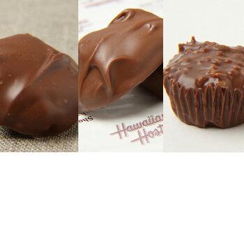 [送料無料]ハワイお土産|ハワイアンホーストアイランドトリオチョコレート36袋入り【105546】
