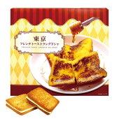 東京フレンチトーストラングドシャ 14枚入り