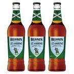 [5000円以上で送料無料] イギリスお土産 | セントアンドリュースビール 3本セット【R81052】