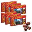 [送料無料] カンボジアお土産 | カンボジア アーモンドチョコレート 6箱セット【176118】