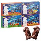 [5000円以上で送料無料] シンガポールお土産 | マーライオンチョコレート 4種セット【186053】