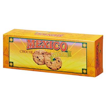 [5400円以上で送料無料] メキシコお土産 | メキシコ チョコチップクッキー 1箱【192109】