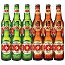 [父の日][送料無料] メキシコお土産 | ドスエキス ラガー&アンバー メキシコビール 2種12本セット【R92029】