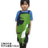 キッズエプロンMハローダイナソー恐竜柄三角巾付き子ども用110-120サイズ