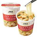 ですかい [全4種20個セット] ですかい ミニカップ麺 (うどん、そば、らーめん、ちゃんぽん)【105701】[5400円以上で送料無料] 2