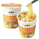 ですかい [全4種20個セット] ですかい ミニカップ麺 (うどん、そば、らーめん、ちゃんぽん)【105701】[5400円以上で送料無料] 3