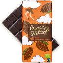 [5400円以上で送料無料] チョコレートフロムヘブン 74%ダーク【880214】