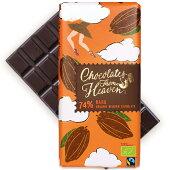 [チョコレートフロムヘブン]74%ダーク