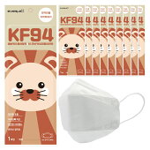 韓国KF94マスクeverlex10枚セット(ライオンパッケージ)