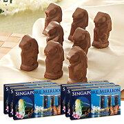 シンガポール マーライオン アーモンド チョコレート