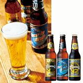 [5000円以上で送料無料] メキシコお土産 | メキシカンビールセット 6本セット【R62532】